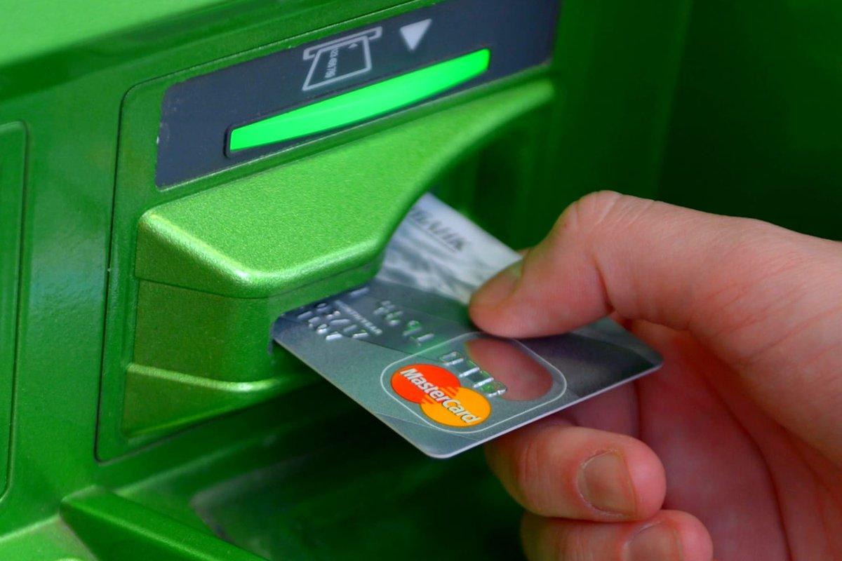 баланс по карте через банкомат