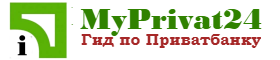 MyPrivat24