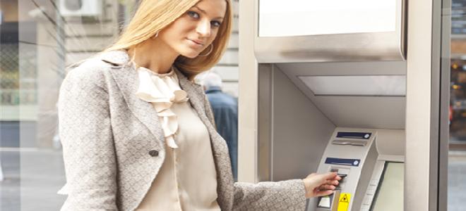 Безопасность при работе с банкоматом