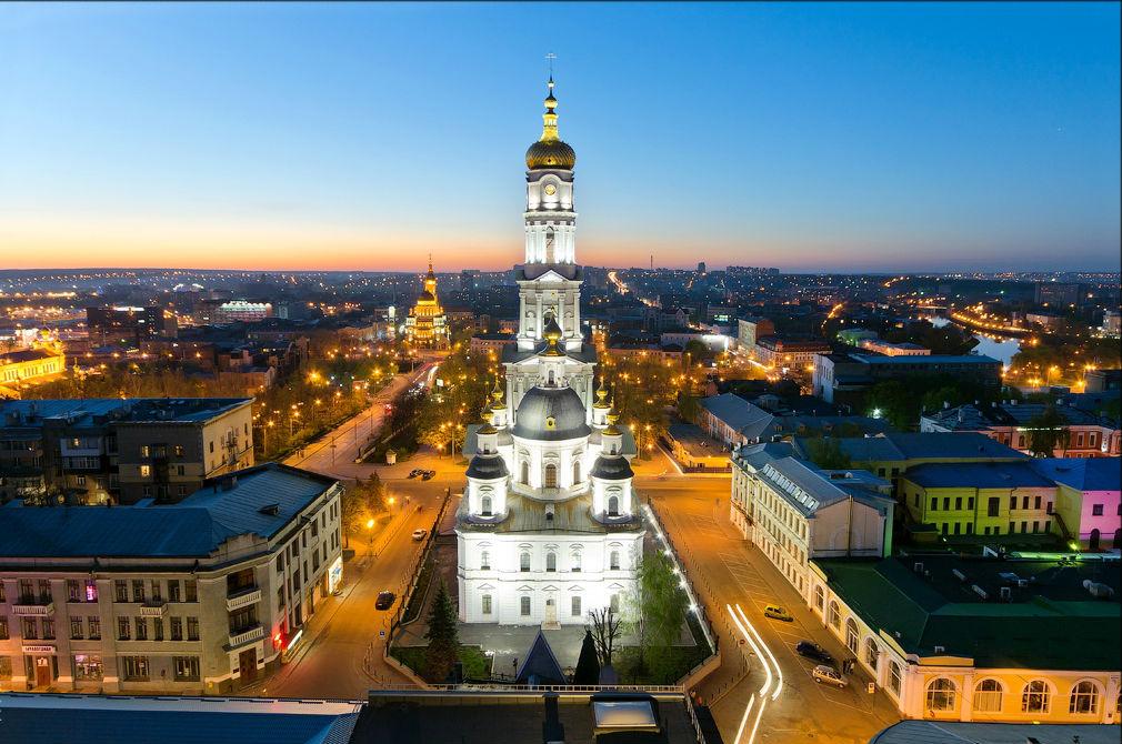 Харьков приватбанк
